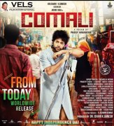 Latest Pictures Tamil Film Comali 9593