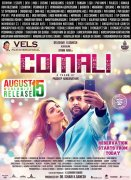 Tamil Cinema Comali Latest Photos 6627