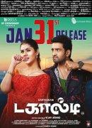 Albums Tamil Cinema Dagaalty 5296