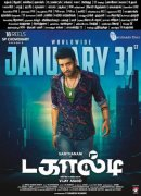 Cinema Santhanam Movie Dagaalty Jan 31 273