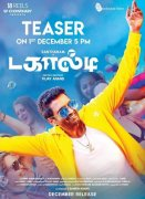 Dagaalty Movie Teaser Poster Santhanam 851