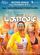Santhanam Movie Dagaalty Jan 31 Still 838