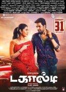 Still Tamil Movie Dagaalty 4015