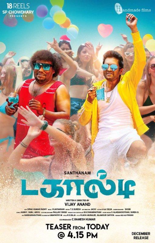 Yogi Babu Santhanam In Dagaalty Movie 797