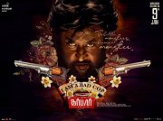 2020 Pictures Darbar Tamil Cinema 9397