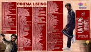 Darbar International Release List 386