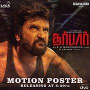 Darbar Tamil Cinema Latest Still 6829