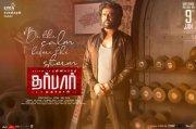 Jan 2020 Pic Tamil Movie Darbar 2445