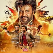 Latest Wallpaper Film Darbar 4750