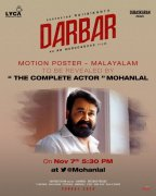 Rajinikant Darbar Malayalam Motion Poster Release By Mohanlal 99