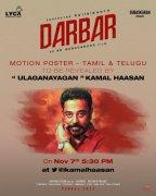 Rajinikant Darbar Tamil Motion Poster Release By Kamalhasan 146