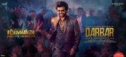 Rajinikant Film Darbar New Poster 665