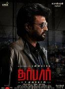 Rajnikant Movie Darbar New Poster 421