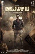 Cinema Dejavu New Stills 6997