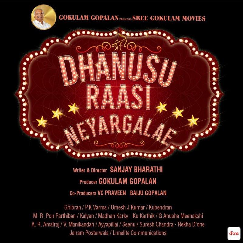 Dhanusu Raasi Neyargale Movie Oct 2019 Pics 8672