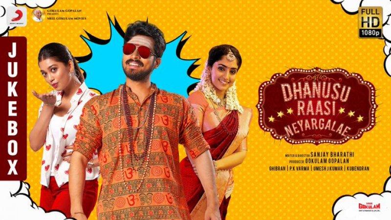 Dhanusu Raasi Neyargale New Poster 900