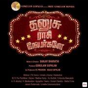 Film Dhanusu Raasi Neyargale New Gallery 6829