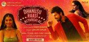 Latest Albums Dhanusu Raasi Neyargale 3563