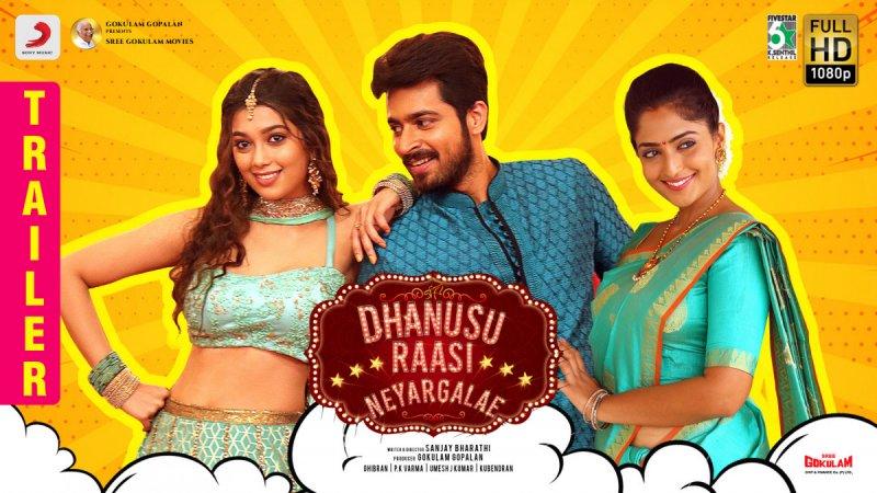 Latest Picture Dhanusu Raasi Neyargale Tamil Cinema 1339