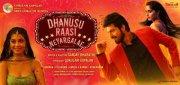 Recent Still Dhanusu Raasi Neyargale Tamil Film 7415