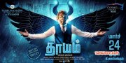 Latest Pictures Tamil Film Dhayam 6160