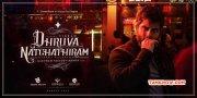 Chiyaan Vikram Dhruva Natchathiram Movie New Pic 427