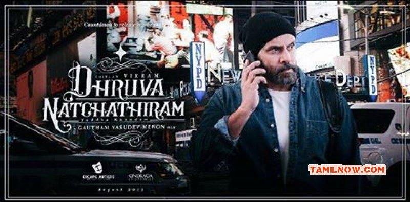 Dhruva Natchathiram Film Latest Picture 4552