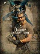 Dhruva Natchathiram Poster 591
