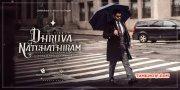Film Dhruva Natchathiram 2017 Images 7088