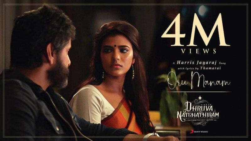 New Album Movie Dhruva Natchathiram 6080