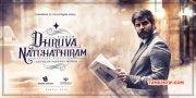 Picture Cinema Dhruva Natchathiram 2276