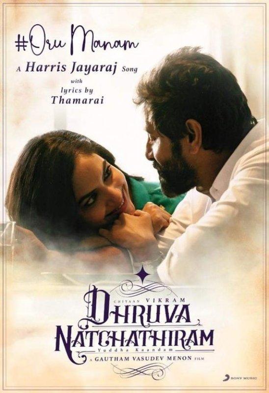 Tamil Cinema Dhruva Natchathiram Latest Wallpaper 8731