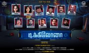 Dikkiloona Tamil Movie 2019 Galleries 1759