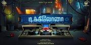 New Image Dikkiloona Tamil Cinema 8689