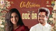 2020 Stills Doctor Tamil Cinema 5013