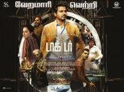 Movie Image Siva Karthikeyan Doctor Film 641