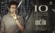 Movie New Pic Siva Karthikeyan Doctor Film 245