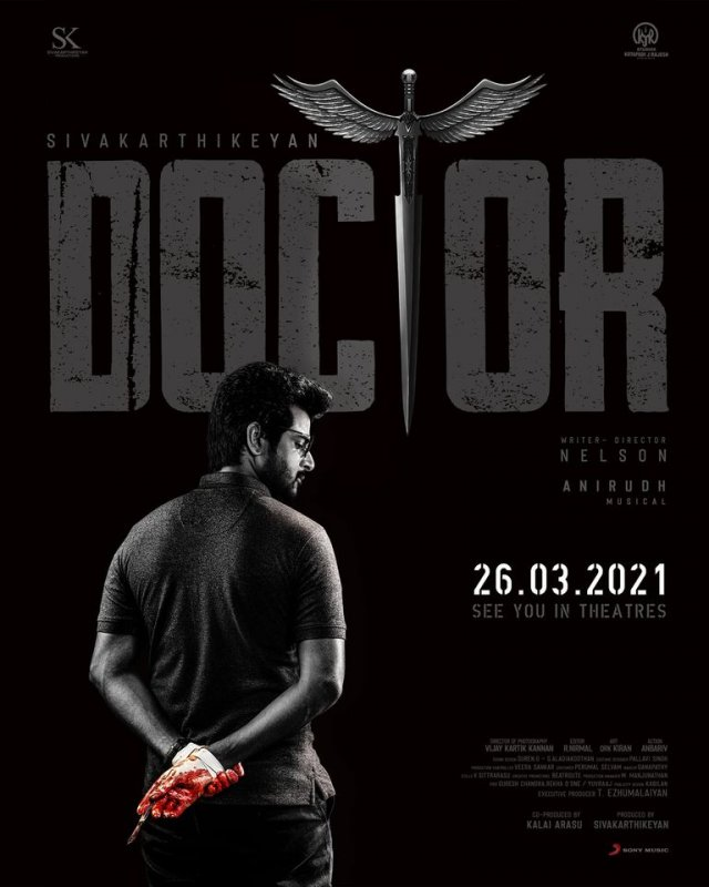Tamil Movie Doctor Pictures 8824