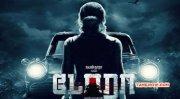 Cinema Nayanthara New Film Dora 29