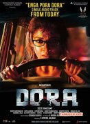 Nayanthara New Film Dora Movie Album 758