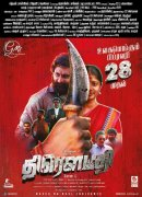 Latest Image Tamil Film Draupathi 5165