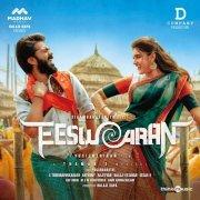 Eeswaran Tamil Cinema Recent Galleries 2530
