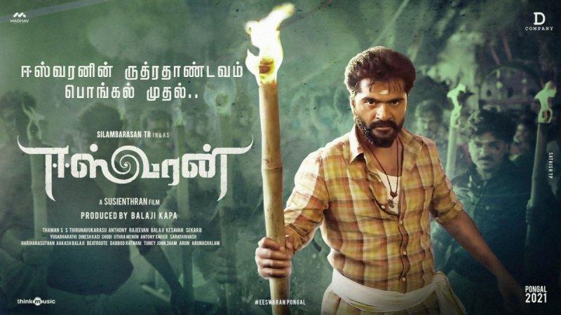 Eeswaran Tamil Cinema Wallpaper 2456