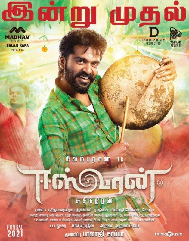 Eeswaran Tamil Movie 2021 Galleries 627