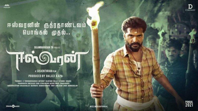 Recent Photos Tamil Film Eeswaran 8709