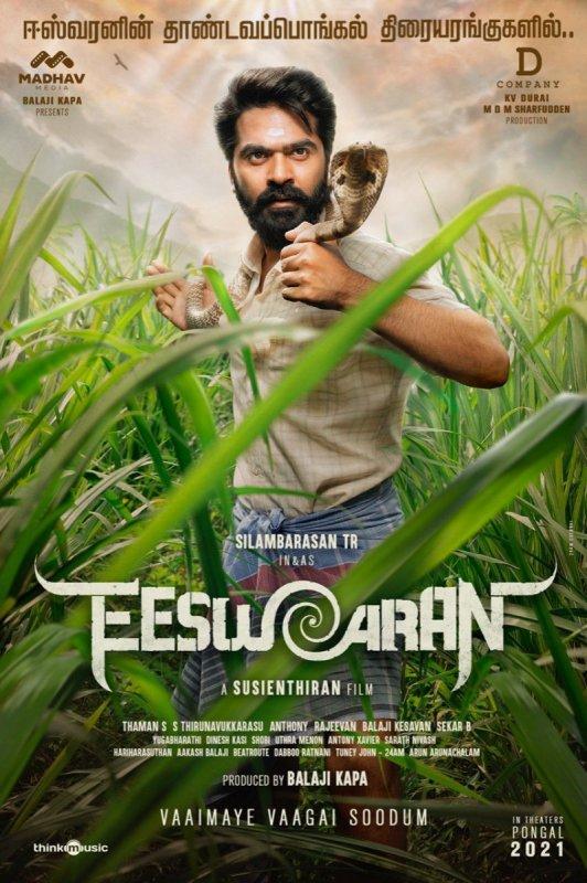Silambarasan New Film Eeswaran New 71