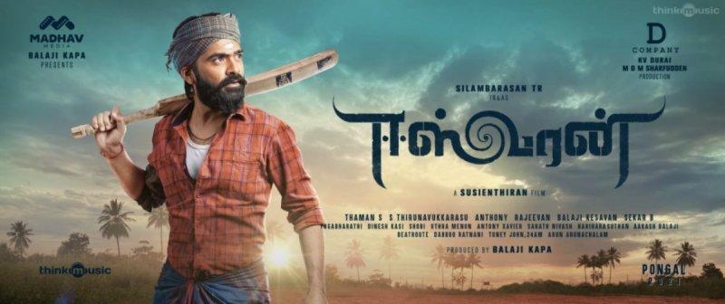 Stills Eeswaran Tamil Cinema 3829
