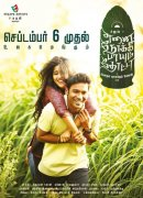 Cinema Enai Noki Paayum Thota New Wallpapers 2616