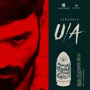 Dhanush Film Enai Nokki Paayum Thota Movie Album 34