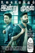 Dhanush Film Enpt From Today 989